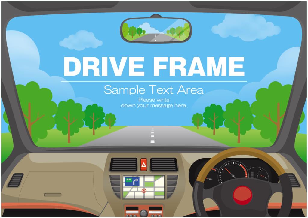 自動車のガラスの飛び石傷を自動車保険で無料で直す事が出来るって本当?